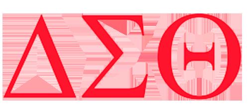 Inspiire Leadership AEO Logo